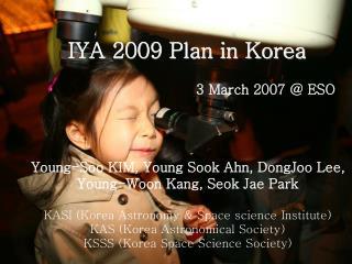 IYA 2009 Plan in Korea