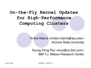 On-the-Fly Kernel Updates for High-Performance Computing Clusters