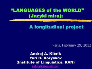 """LANGUAGES of the WORLD"" (Jazyki mira): 	 A longitudinal project"