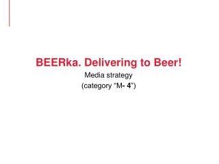 "BEERka. Delivering to Beer! Media strategy (category ""M - 4 "")"