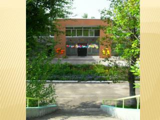 Центр дополнительного образования детей  «Солнечные лучики»