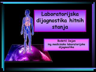 Laboratorijska dijagnostika hitnih stanja