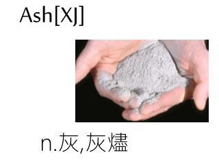 Ash[XJ]