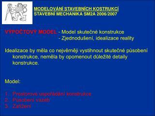 VÝPOČTOVÝ MODEL  - Model skutečné konstrukce           - Zjednodušení, idealizace reality