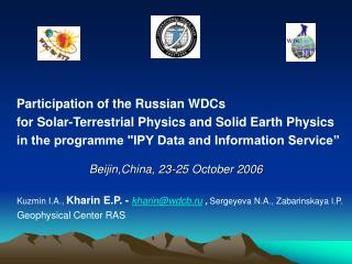 Participation of the Russian WDCs for Solar-Terrestrial Physics and Solid Earth Physics