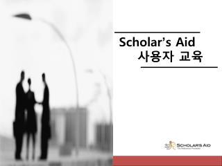Scholar � s Aid  ??? ??