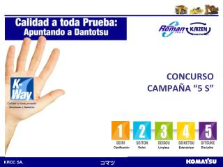 """CONCURSO  CAMPAÑA """"5 S"""""""