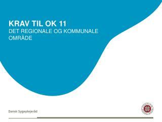 Krav til OK 11