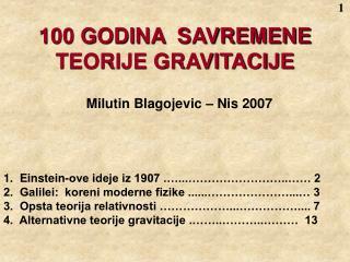 100 GODINA  SAVREMENE  TEORIJE GRAVITACIJE