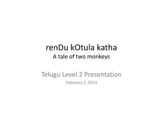 renDu kOtula katha A tale of two monkeys