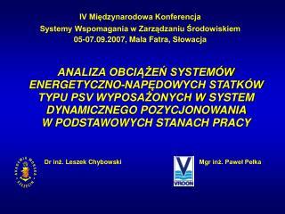 IV Międzynarodowa Konferencja  Systemy Wspomagania w Zarządzaniu Środowiskiem