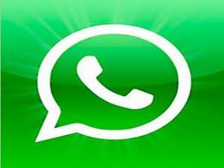 �Qu� es el WhatsApp?