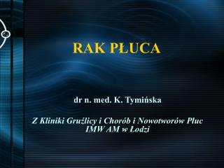 RAK PLUCA
