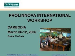 PROLINNOVA INTERNATIONAL WORKSHOP