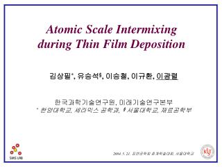 Atomic Scale Intermixing  during Thin Film Deposition