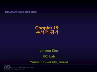 Chapter 15: ??? ??