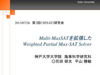 Multi- MaxSAT ????? Weighted Partial Max-SAT Solver