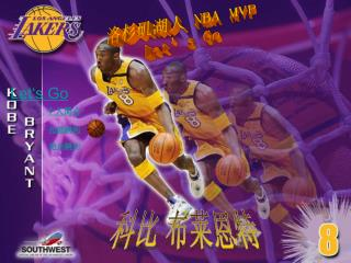 洛杉矶湖人  NBA MVP  Let's Go