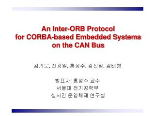 An Inter-ORB Protocol  for CORBA-based Embedded Systems  on the CAN Bus