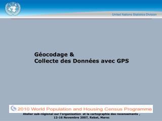 G ocodage   Collecte des Donn es avec GPS