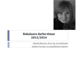 Vadošā pētniece,  Dr.scg . Ieva  Zeltmate Sistēmu teorijas un projektēšanas katedra