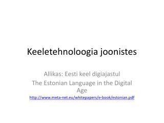 Keeletehnoloogia joonistes