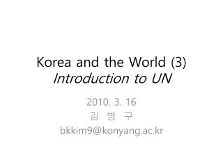 Korea and the World (3) Introduction to UN
