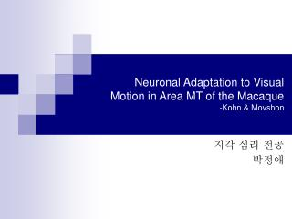 Neuronal Adaptation to Visual Motion in Area MT of the Macaque -Kohn & Movshon