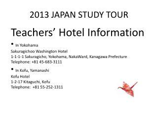 2013 JAPAN STUDY TOUR