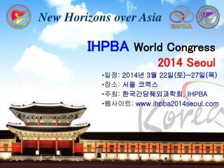 IHPBA World Congress  2014  Seoul