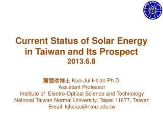 蕭國瑞博士 Kuo-Jui Hsiao Ph.D. Assistant Professor Institute of  Electro-Optical Science and Technology