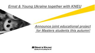 Ernst & Young Ukraine together with KNEU