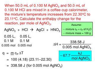 AgNO 3   +  HCl   
