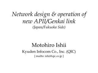 Network design & operation of new APII/Genkai link  (Japan/Fukuoka Side)