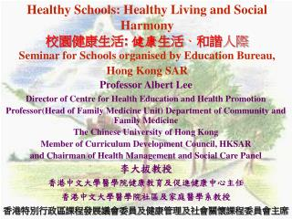 Healthy Schools: Healthy Living and Social Harmony 校園 健康 生活 :  健康 生活 、 和諧 人際