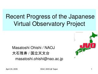 Recent Progress of the Japanese Virtual Observatory Project