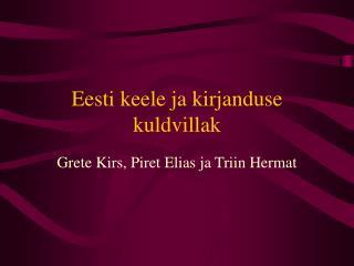 Eesti keele ja kirjanduse kuldvillak