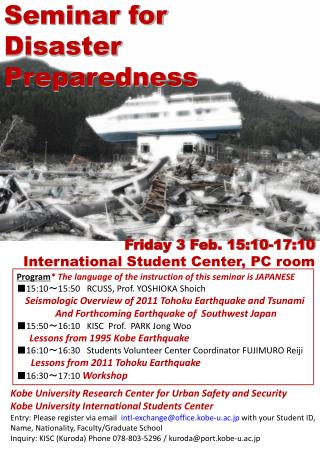 Seminar for Disaster Preparedness
