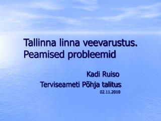 Tallinna linna veevarustus. Peamised probleemid