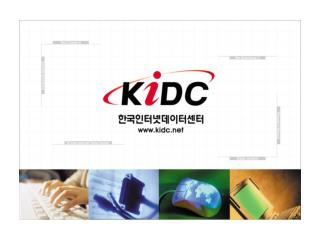 KIDC Slogan