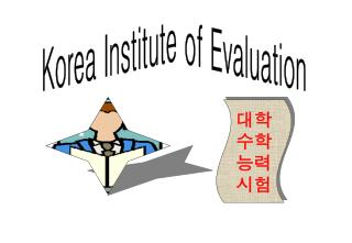 Korea Institute of Evaluation
