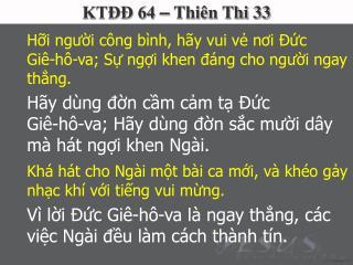 KTĐĐ 64  –  Thiên Thi 33