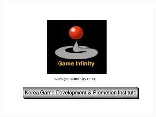 Korea Game Development & Promotion Institute