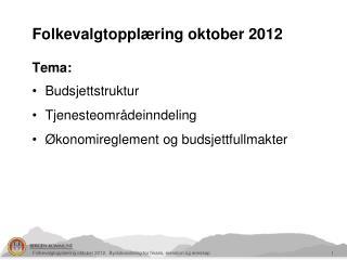Folkevalgtopplæring oktober 2012 Tema: