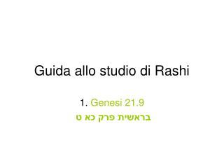 Guida allo studio di Rashi