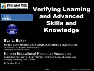 Verifying Learning and Advanced Skills and Knowledge