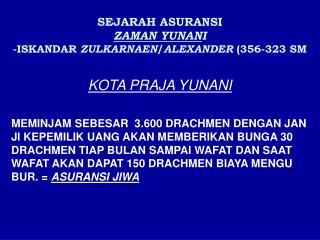 SEJARAH ASURANSI ZAMAN YUNAN I -ISKANDAR  ZULKARNAEN / ALEXANDER  (356-323 SM