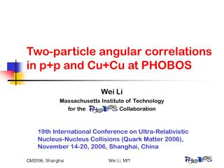 Two-particle angular correlations  in p+p and Cu+Cu at PHOBOS