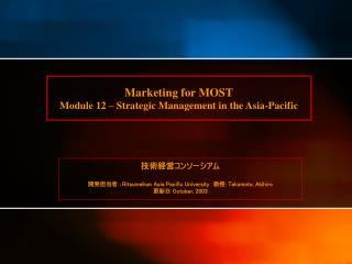Marketing for MOST Module 12 � Strategic Management in the Asia-Pacific
