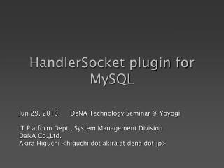 HandlerSocket plugin for MySQL